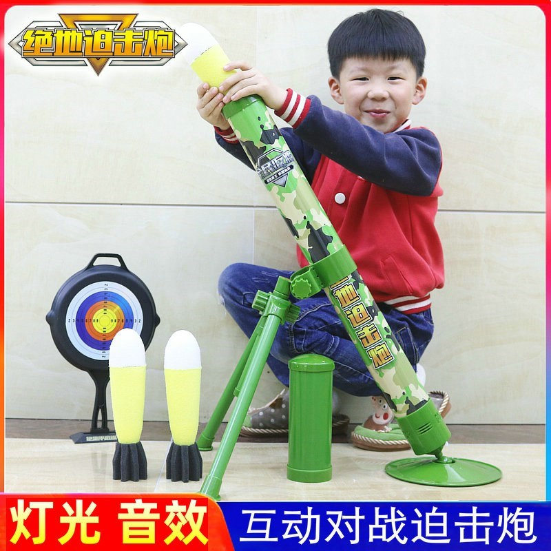 。 The same model of childrens toy gun mortar mortar mortar puzzle rocket finished equipment with real artillery guns