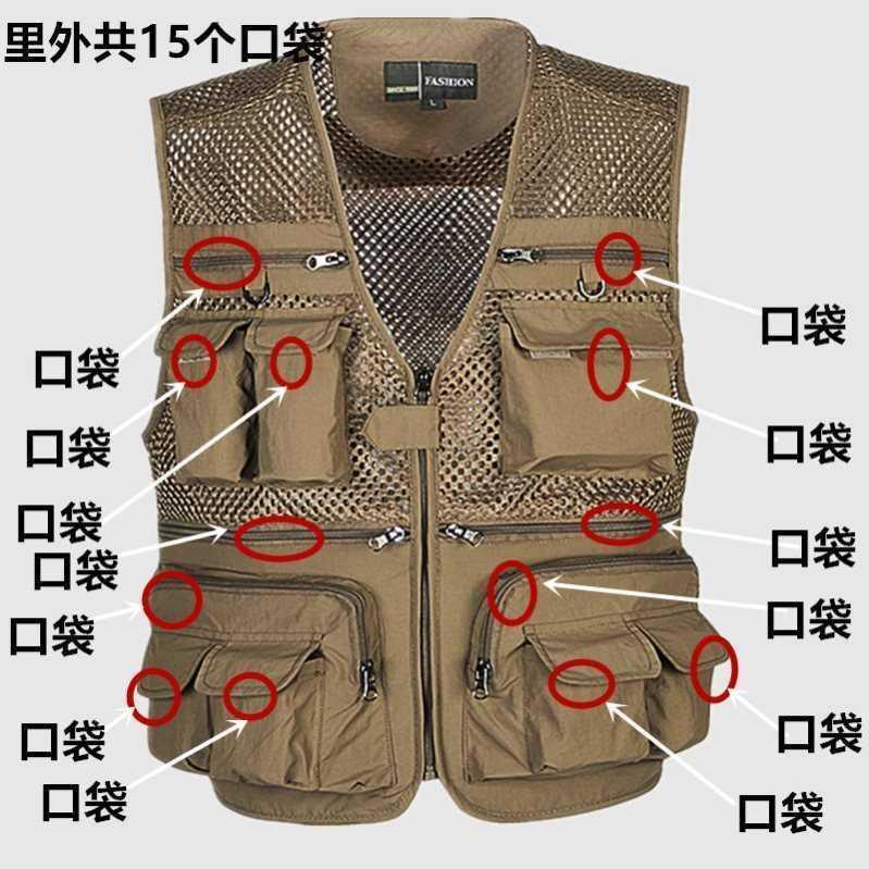 Spring and summer outdoor vest mens thin Multi Pocket photography vest tooling coat spring and summer oversized fishing jacket