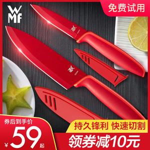 WMF 福腾宝 不锈钢陶瓷涂层刀具2件套