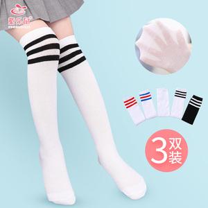 领5元券购买女童夏季过膝纯棉学生高筒足球袜子
