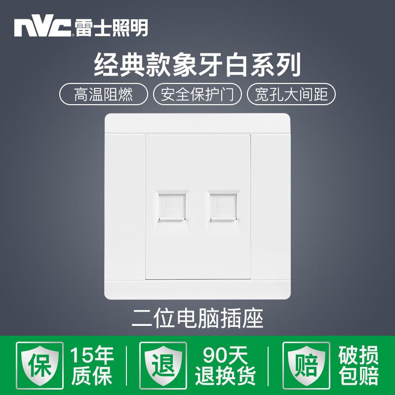 雷士照明�p��X插座面板�W��W�j模�K���щp�W口信息插座�_�P86型