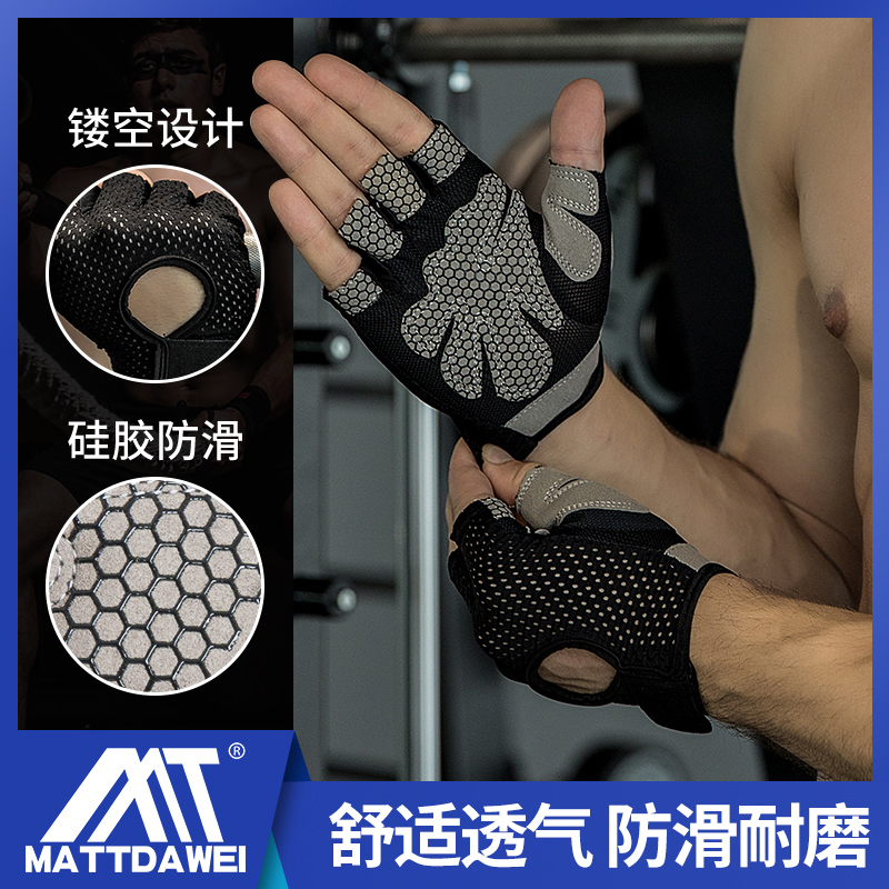 Fitness gloves, mens and womens horizontal bars, iron rolling equipment, exercise, anti-skid wrist guard, pull-up exercise training, half finger equipment