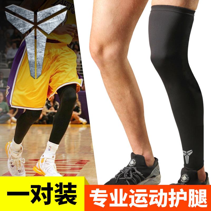 10-10新券护膝长款透气打篮球装备运动踢足球羽毛球护腿板男女透气护具全套