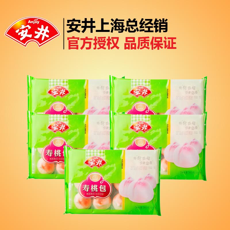 安井寿桃豆沙包360G*5袋装早餐晚餐甜点包子方便速食点心小吃面食