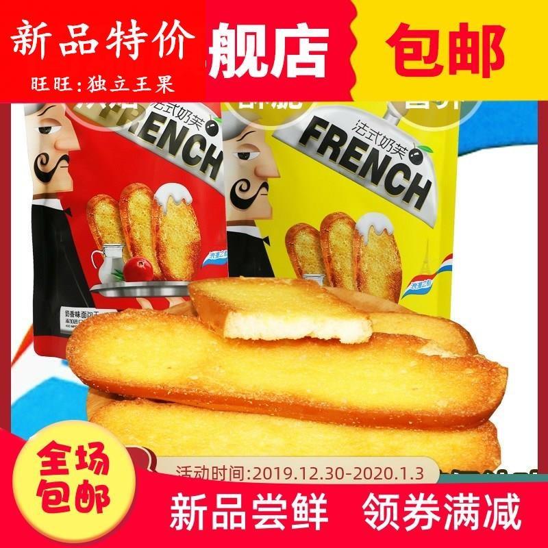 面包干法式奶芙焦糖奶油味奶香味酥脆面包片袋早餐即食面