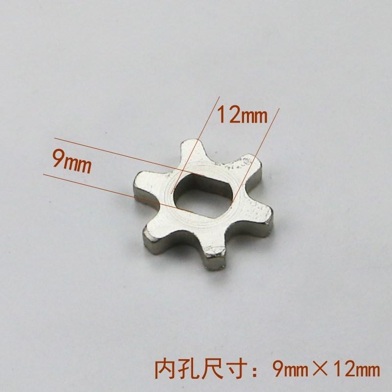 电链锯链轮 电锯家用木工电锯 伐木锯5016/6018/405 链轮工具齿轮