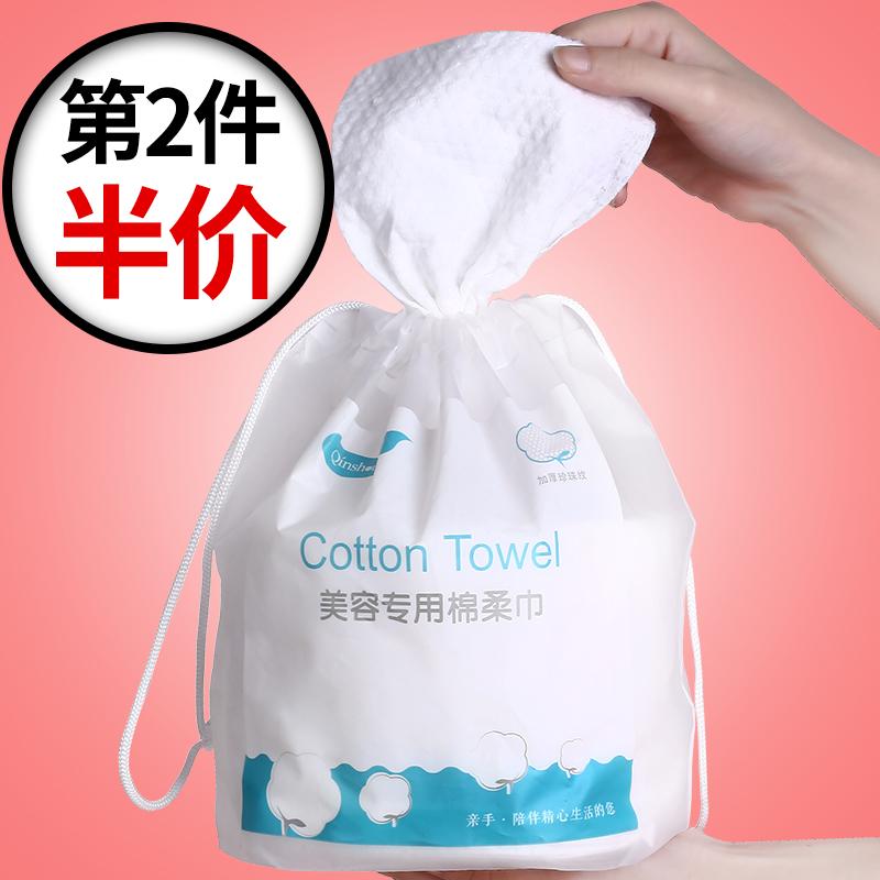 亲手一次性洗脸巾纯棉加厚柔软美容院专用洁面柔巾卷卸妆棉化妆棉