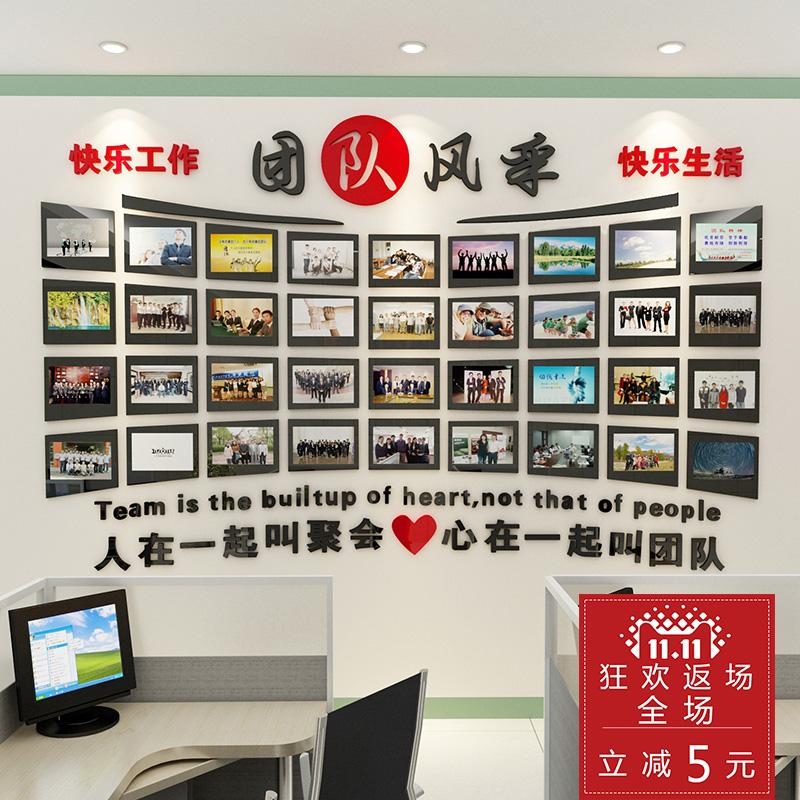 Команда поведение акрил наклейки для стен живопись компания бизнес культура из стена фото наклейки поощрять летописи знак язык офис комната декоративный
