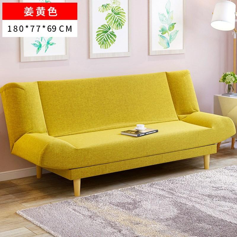 布艺折叠沙发床小户型简约现代简易多功能客厅1.8米单人双人两用(非品牌)