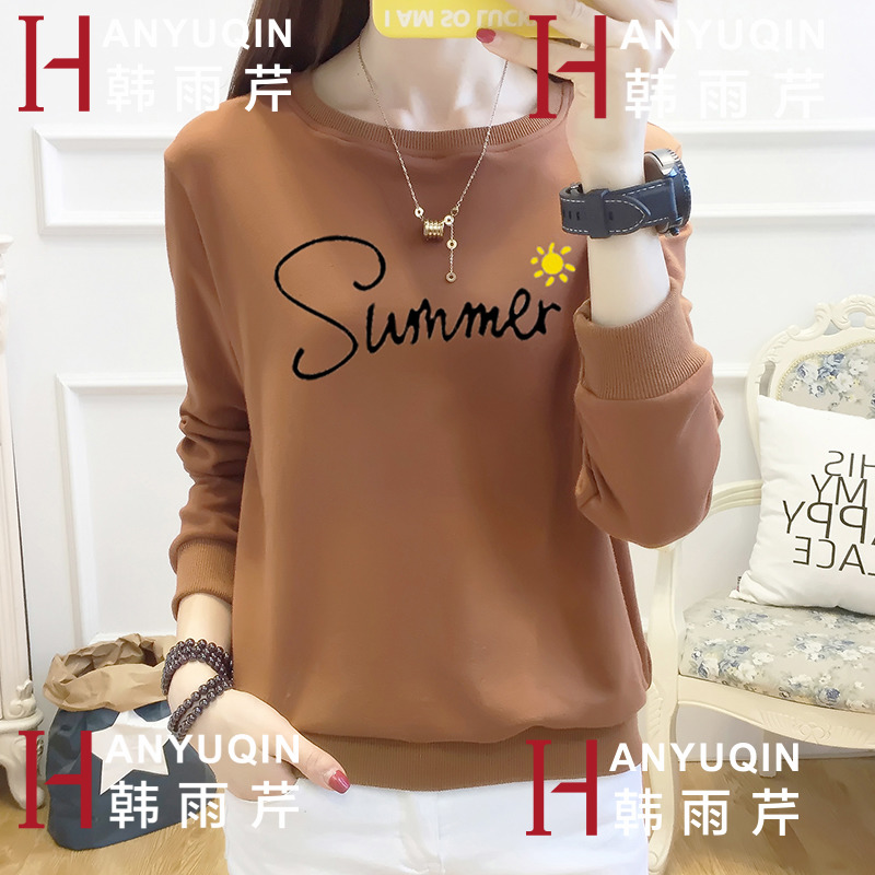 Spring and Autumn Dress for Junior High School Students Girls Clothing Pure Cotton Long Sleeve T-shirt Girls Teenagers Bottom Shirts