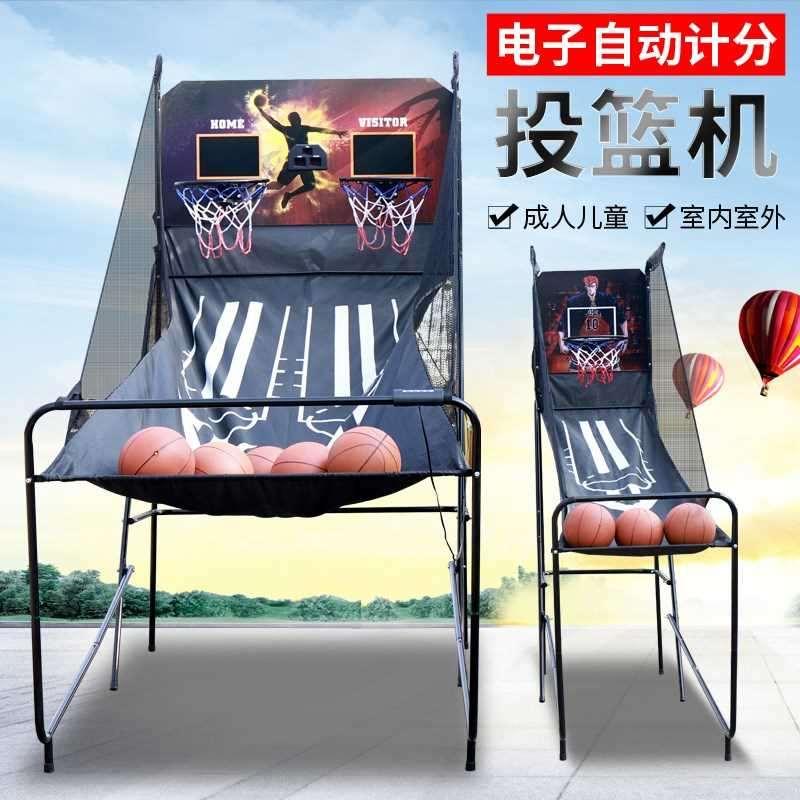 Баскетбольные игровые автоматы Артикул 600895890868