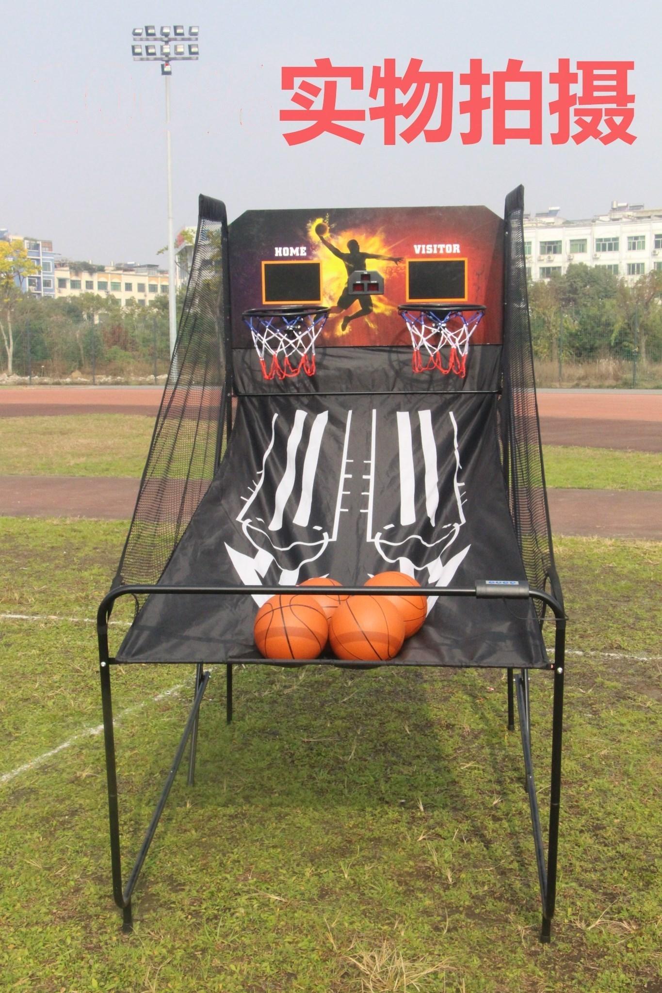 Баскетбольные игровые автоматы Артикул 594547090635