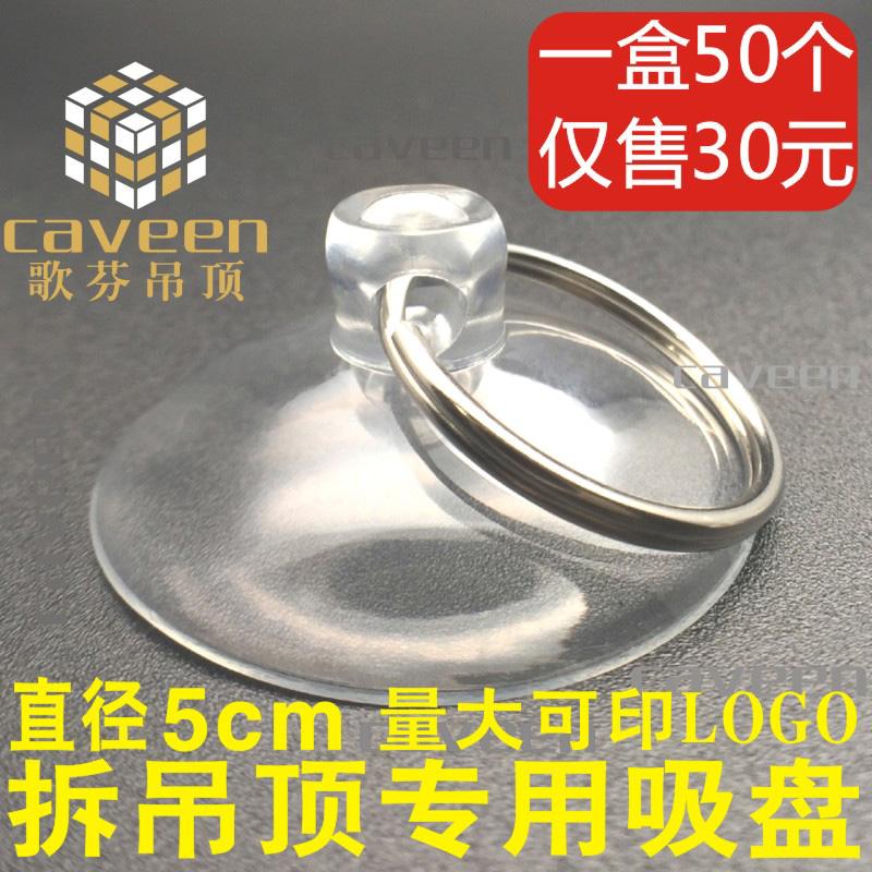 Потолочные материалы Артикул 560200064178
