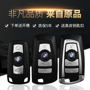 适用于宝马5系钥匙3系7系X3X4/X5X6智能卡汽车遥控器改装替换外壳