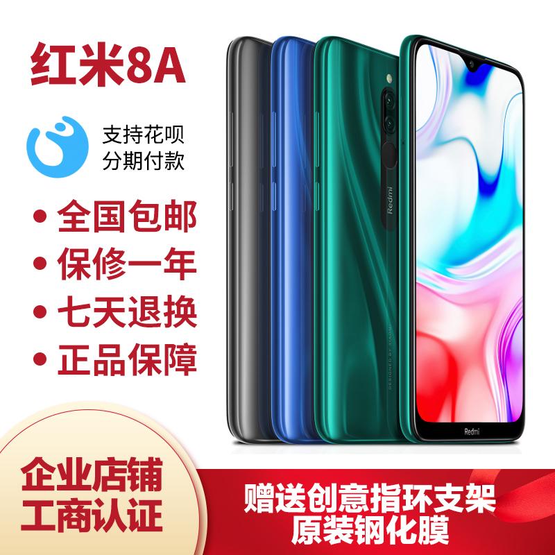 Xiaomi/小米 Redmi 8红米8a手机9a大电池老人学生智能note8手机