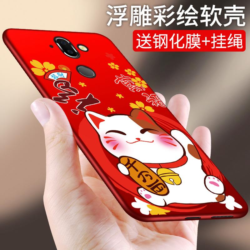 诺基亚9手机壳Nokia9磨砂 洛基亚九新年款nokia C9招财猫TA-1004