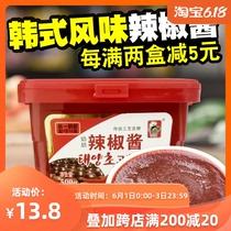 韩一奶奶韩国辣椒酱韩式石锅拌饭酱拌面酱部队火锅炒年糕辣酱500g
