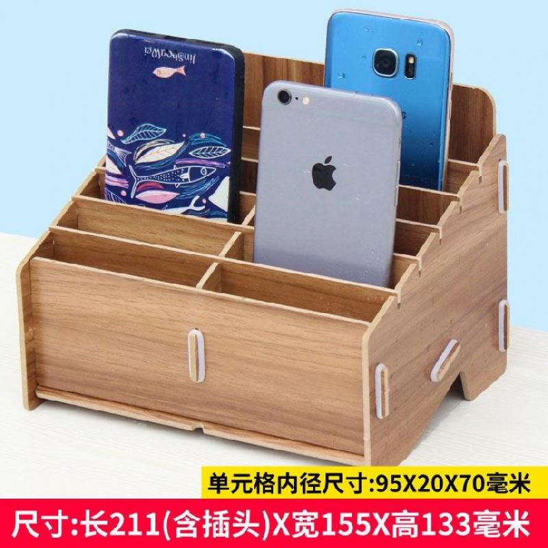 会议手机置物盒木盒子多部硬壳置放课堂24格保管寄存杂物盒实用