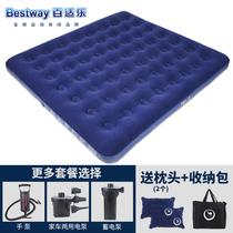 线拉充气床垫内置泵双人加大加高气垫床靠背充气床垫INTEX新款