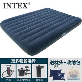 气垫床户外野营双人充气便携加大加厚户外家用双人情趣床充气床垫
