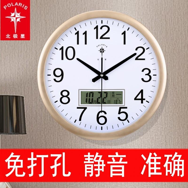 Часы на стену Артикул 553725704290