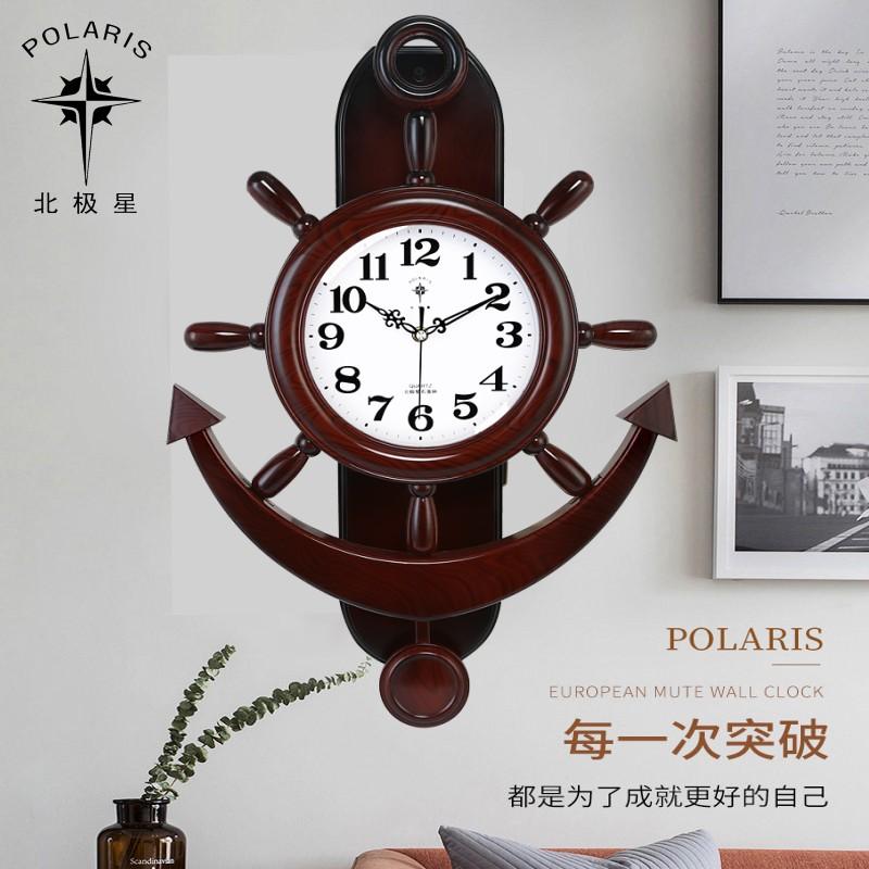 Часы на стену Артикул 553970601136
