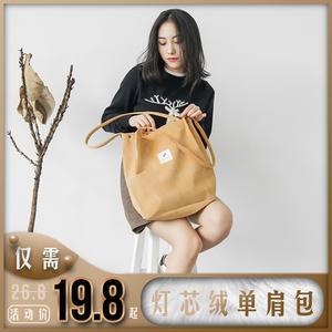 领3元券购买2019新款帆布包包女单肩斜跨韩版ins文艺小清新大容量手提购物袋