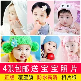 可爱男宝宝海报画墙贴孕期照片画像漂亮婴儿娃娃画报图片bb大挂图图片