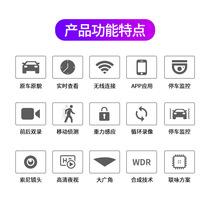 盒CarPlay无线WinCE手机互联CarPlay款迈锐宝升级苹果无线15款12