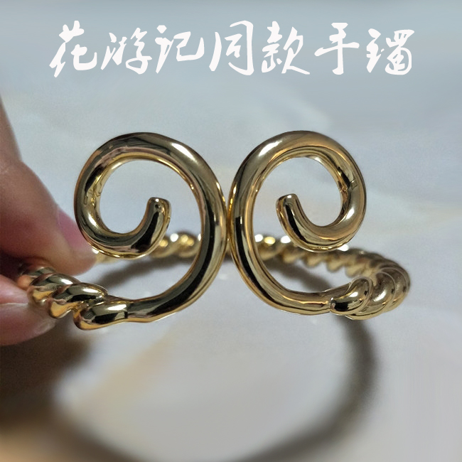 Flower travel notes same Bracelet Li Shengji Sun Wukong Bracelet golden student couple new King Kong hoop Charm