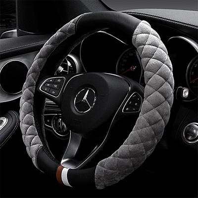 汽车短毛绒方向盘套适用别克英朗威朗大众冬季保暖防滑把套通用女