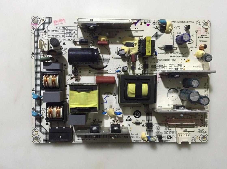 原装海尔le42a950p le42h300电源板