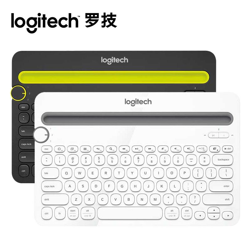 【译元正品】罗技K480ipad手机MAC平板电脑通用便携无线蓝牙键盘