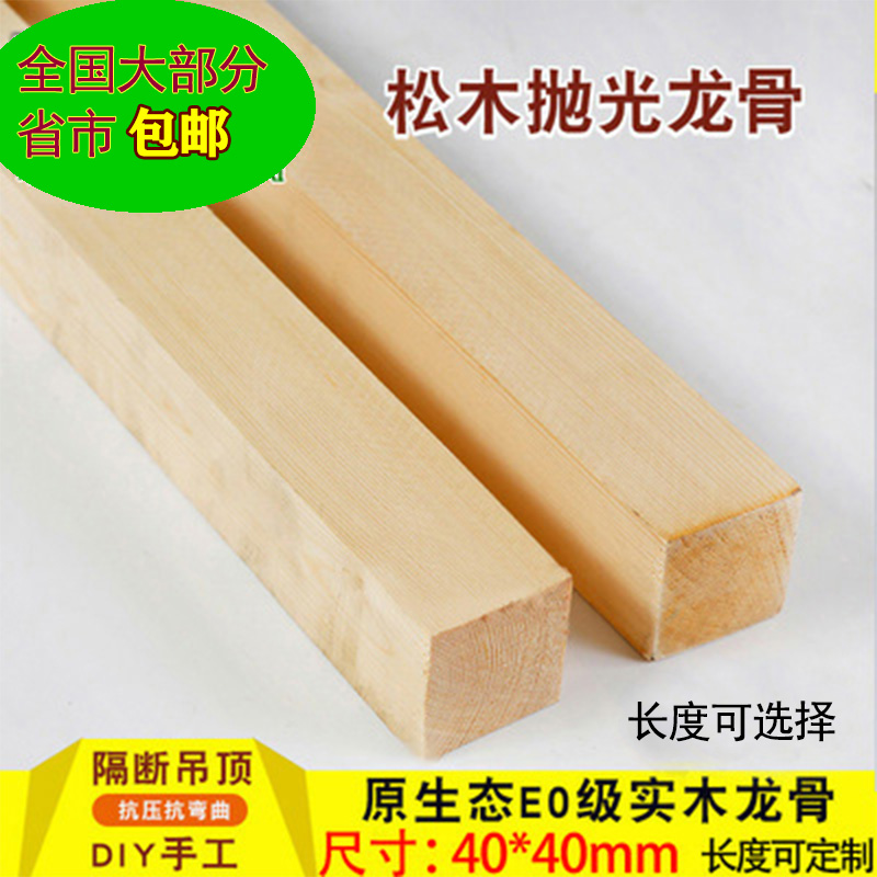 Деревянные блоки Артикул 602237965712