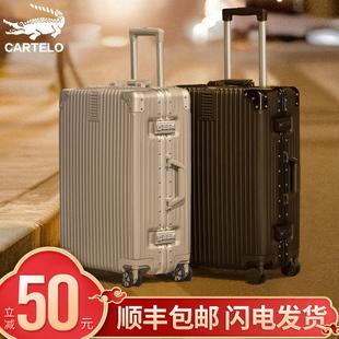 行李箱ins网红新款20寸小型女男旅行密码箱24寸大容量拉杆皮箱子