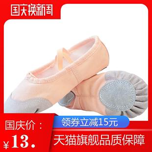 儿童舞蹈鞋女童练功鞋肉色中国舞软底鞋幼儿跳舞鞋猫爪鞋芭蕾舞鞋