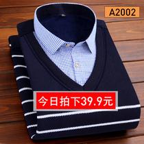 知晨男士保暖衬衫加厚假两件针织衫男装衣服冬装加绒衬衣套头毛衣