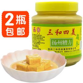 三和四美扬州糟方腐乳500g扬州特产豆腐乳不辣的下饭菜腐乳块瓶装
