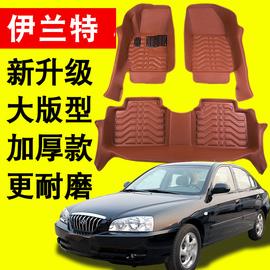 北京现代伊兰特专用脚垫 老款伊兰特专车专用全包围汽车脚垫图片