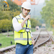 CNSS Reflective Vest Vest safe clothing traffic ride sanitation road construction ground fluorescent clothes Night driver