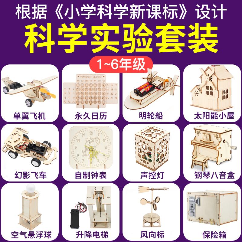 Детские игрушки Артикул 560400415492