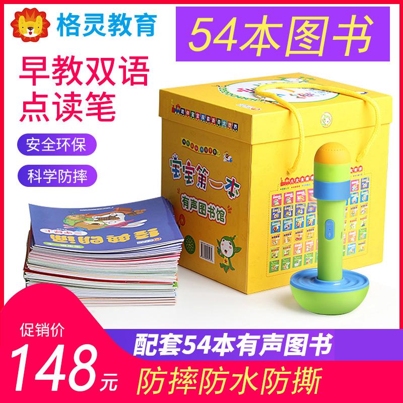 Электронные обучающие игрушки Артикул 556412965212