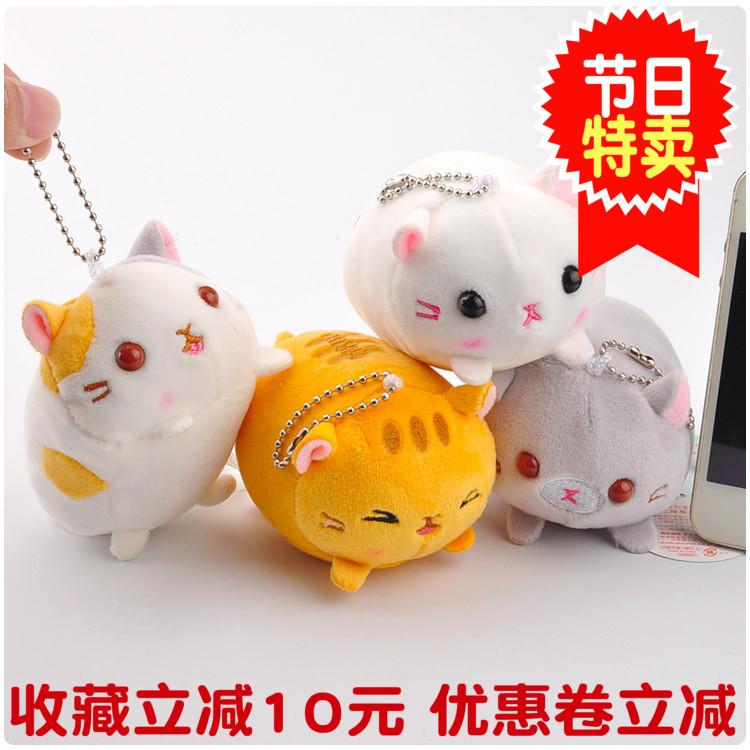 日本靴下猫猫咪毛绒小挂件可爱萌猫毛绒玩具公仔布娃娃创意小挂饰