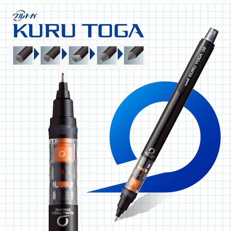 日本进口UNI三菱KURUTOGA自动铅笔M5-452铅芯自动旋转活动铅笔创意写不断小学生用绘图素描考试铅笔0.5笔芯