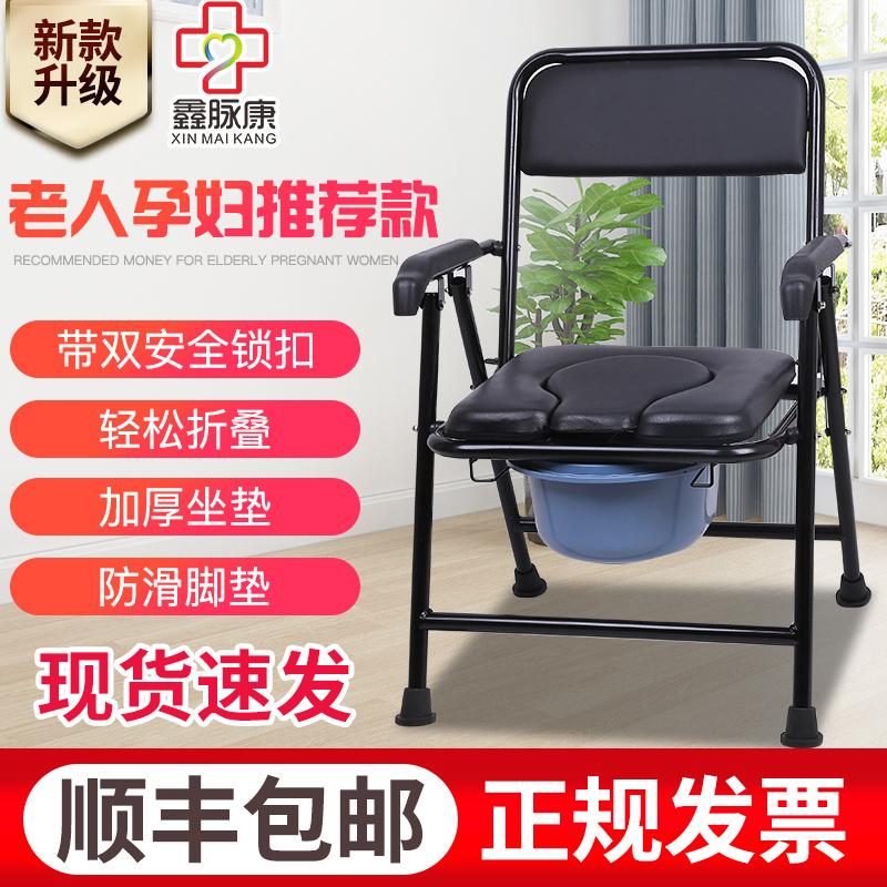 老人坐便器移动马桶可折叠病人孕妇坐便椅子家用老年厕所坐便凳子