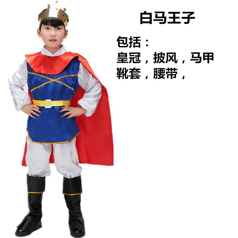 Costume annual meeting skits fairy tale network Red Prince seven dwarfs show costume Christmas ball. full dress