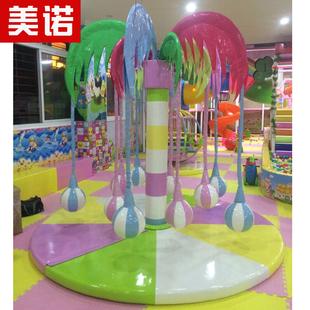電動淘氣堡配件定做椰子樹球旋轉鞦韆兒童樂園室內遊樂設備廠家