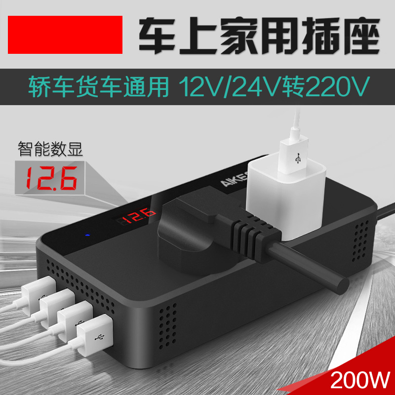 车载充电器汽车快充12v24v变插头(用129元券)