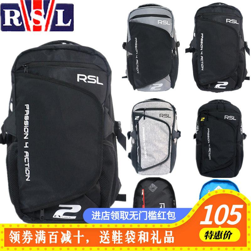 亚狮龙936 935多功能羽毛球拍包双肩背包3支装男女运动单肩背包