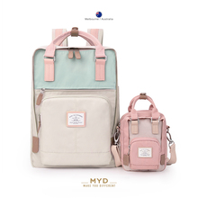 MyD backpack girl doughnut Mini messenger small fresh lovely girl's heart girlfriends same size mother and son bag